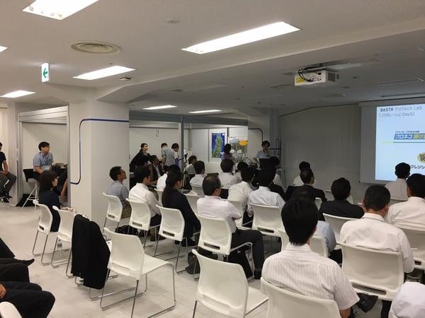 「BeSTA FinTech Lab コラボレーションDay5」