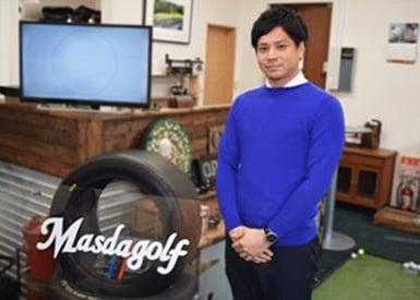 有限会社マスダゴルフ