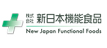 株式会社新日本機能食品